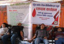 भिजन र सिद्धिकद्धारा आयोजित रक्तदान कार्यक्रम सम्पन्न