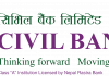 सिभिल बैंक, बनेपाको वित्तिय साक्षरताको लागी घरदैलो कार्यक्रम सम्पन्न